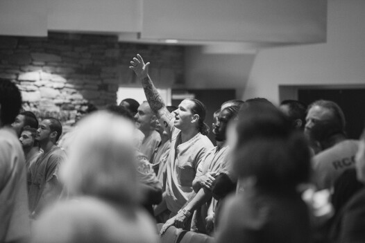 Prison Ministry | New Vision Baptist Church